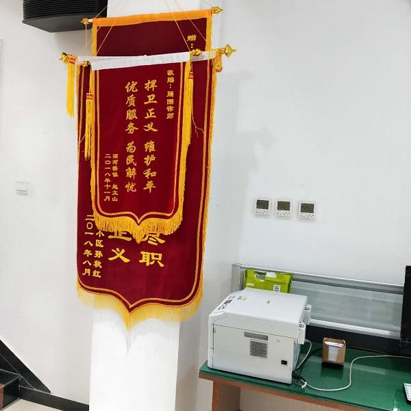 微信图片_一楼办公室.jpg